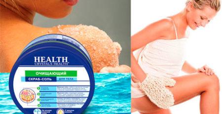 морская соль для массажа